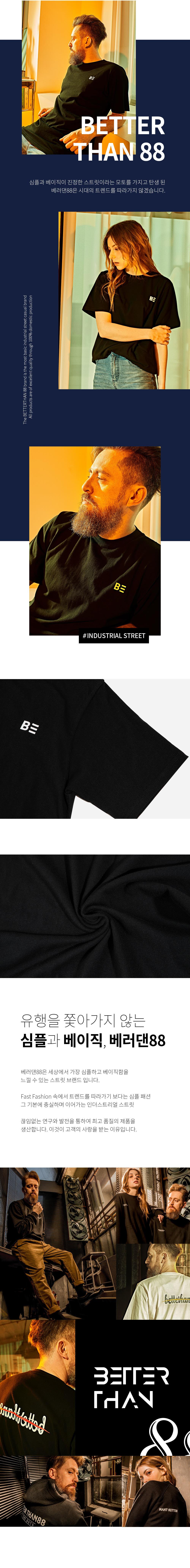 [베러댄88] M1292BB 하트스프링스 오버핏 워싱 20수 반팔티셔츠 밴타블랙