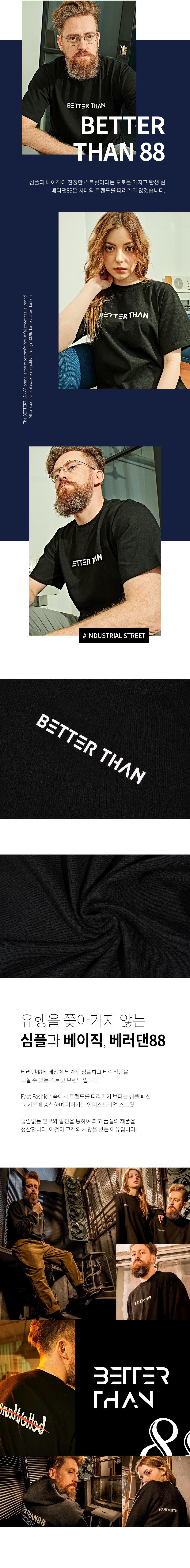 [베러댄88] W1592BB 윈드케이프 오버핏 워싱 20수 반팔티셔츠 우먼 밴타블랙
