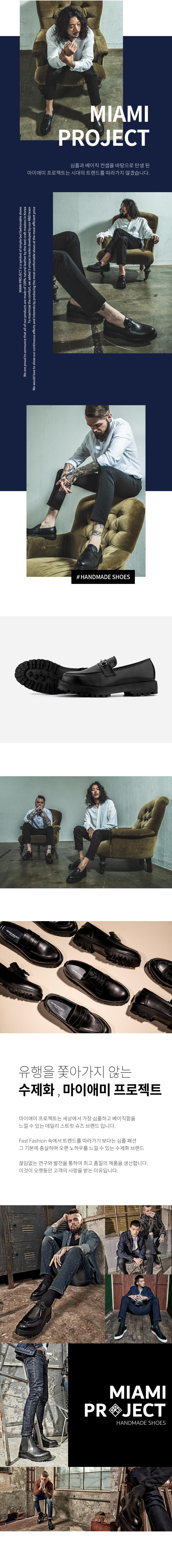 [마이애미프로젝트] 1991 글랜데일 천연소가죽 베이직 홀스빗 로퍼 밴타블랙