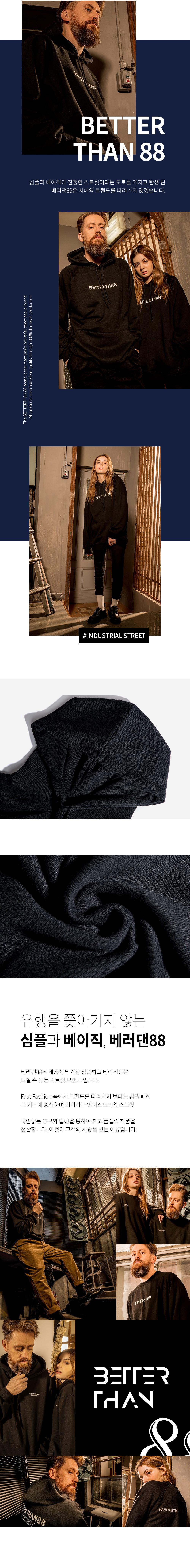 [베러댄88] M2091BB 칼스베드 오버핏 후드티 맨즈 밴타블랙