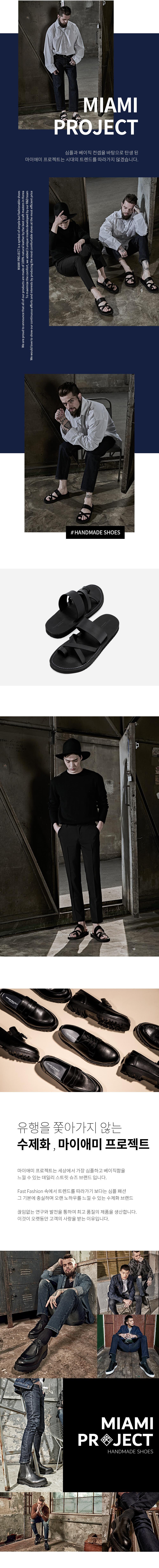[마이애미 프로젝트] 2891 데브레첸 레더 스트랩 샌들 밴타블랙