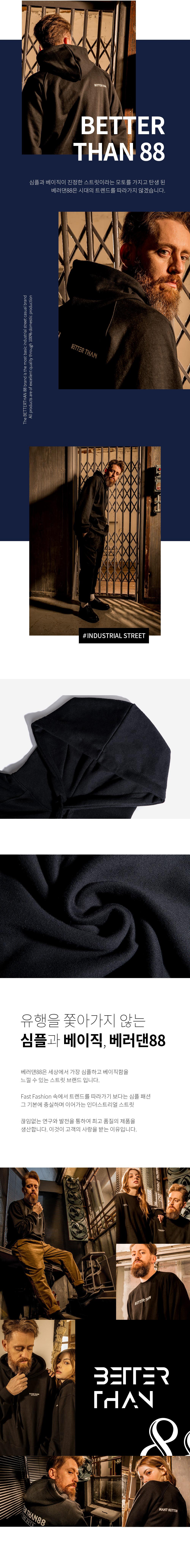 [베러댄88] W3091BB 그레이셔 오버핏 후드티 우먼 밴타블랙