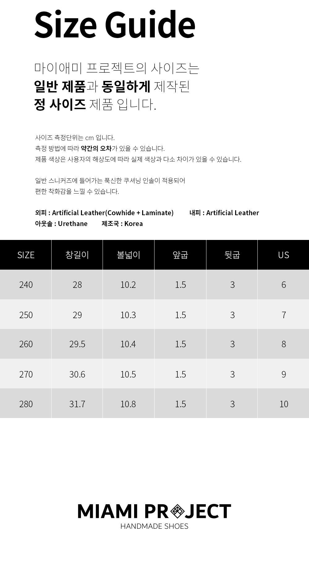 [마이애미프로젝트] 3109 카이만 3홀 소가죽 더비 밴타블랙